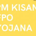 [Fpo] PM किसान Fpo योजना Registration|pm fpo yojana