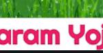 [From] Balaram Yojana Odisha|Online Registration