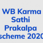 [Form] WB Karma Sathi Prakalpa Scheme 2021|karma sathi prakalpa
