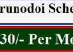 Assam Orunodoi Scheme 2021|Application Form PDF Download