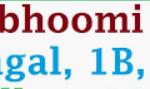 Mee Bhoomi Pahani Ap|meebhoomi.ap.gov.in fmb