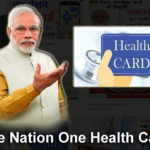 PM मोदी हेल्थ आईडी कार्ड 2021|One Nation One Health Card