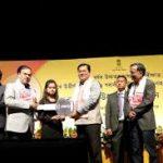 [Free] Assam Govt Scooty Scheme|Pragyan Bharti Scheme