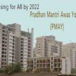[PCMC] Pradhan Mantri Awas Yojana Online Form