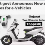 [subsidy] Gujarat Two Wheeler Scheme 2021