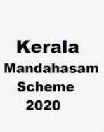 [Form] kerala mandahasam scheme 2021 online registration