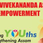 [Form] Swami Vivekananda Youth Empowerment Yojana|Registration Form
