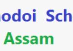 [Form] Arunodoi Scheme Assam 2021|Online Application Form