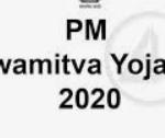[Registration] Pm Swamitva Yojana 2021|online Apply