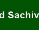 AP Grama Sachivalayam Results 2021|gramasachivalayam.ap.gov.in