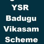 YSR Badugu Vikasam Scheme 2021|SC, ST entrepreneurs