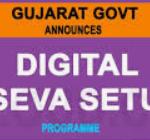 Gujarat Digital Seva Setu Programme|high-speed Internet services