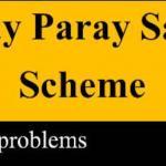 "WB Paray Paray Samadhan Scheme 2021""পাড়ায় পাড়ায় সমাধান নতুন প্রকল্প,"
