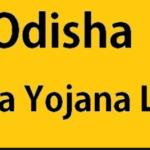 [3rd list]  kalia yojana odisha third list|money transfer list