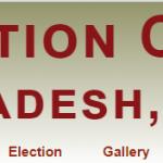 ग्राम पंचायत चुनाव 2021 आरक्षण सूची UP:UP Gram Panchayat Aarakshan list 2021