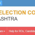 महाराष्ट्र ग्राम पंचायत इलेक्शन रिजल्ट 2021:Maharashtra Gram Panchayat Election Result 2021