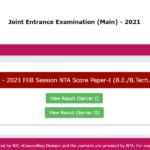 JEE Main Result 2021|jeemain.nta.nic.in result 2021