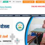HP Him Care Yojana Application Form:Online Registration 2021, Himcare Card Status, Balance, Hospital List