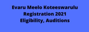 Meelo Evaru Koteeswarudu Auditions 2021