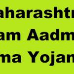 Maharashtra Aam Aadmi Bima Yojana:-