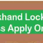 Jharkhand.nic.in E Pass Online Registration @epassjharkhand.nic.in e pass