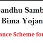 Gopabandhu Sambadika Swasthya Bima Yojana Insurance cover ofRs 2 lakh