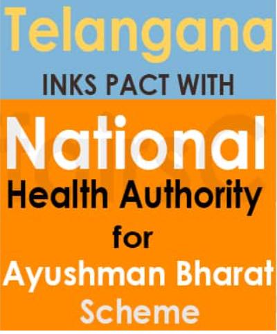 Telangana Ayushman Bharat
