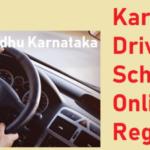 "Seva Sindhu Portal Driver Relief Fund""Auto Taxi Driver 3000|ಸೇವಾ ಸಿಂಧು ಪೋರ್ಟಲ್ app"