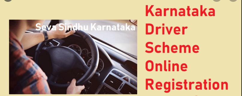 Seva Sindhu Portal Driver