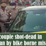 "Rajasthan Couple Shot Dead""doctor couple shot dead"