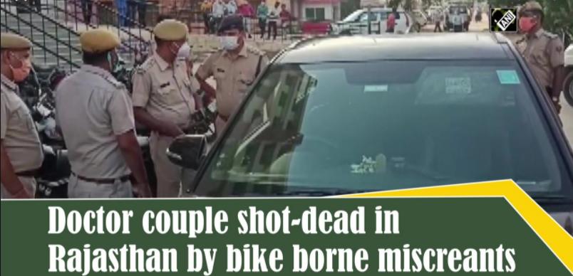Rajasthan Couple Shot Dead