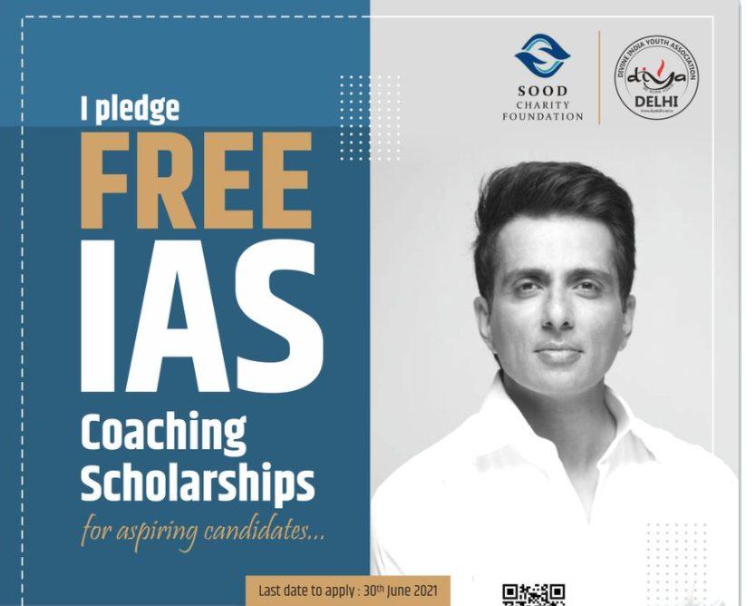 Sonu Sood IAS Scholarship