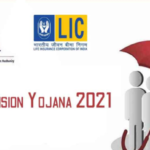 "LIC सरल पेंशन योजना 2021|lic saral pension yojana 2021 details""interest rate"