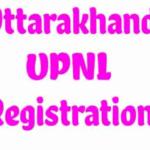 [Form] Uttarakhand UPNL Online Registration@ www.upnl.co.in online registration