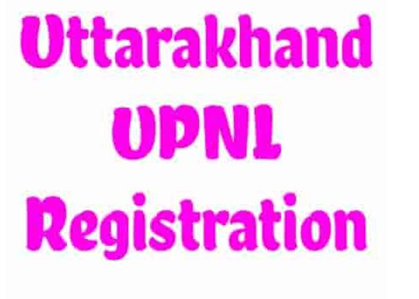 Uttarakhand UPNL Online