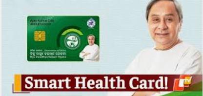 odisha Smart health card