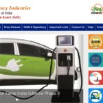 [Form] Fame India Scheme 2021: Apply Online