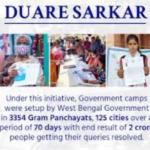 "[List] Duare Sarkar Camp Scheme 2021""Registration|schedule""pdf download"