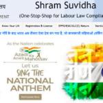 "E Shram Card Registration|ई-श्रम पोर्टल ऑनलाइन एप्लीकेशन फॉर्म""e sharam.gov.in"