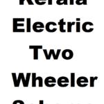 CESL Electric Two Wheeler Scheme 2021|Kerala Electric Two Wheeler