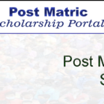 Bihar Post Matric Scholarship 2021 @ pmsonline bih nic in