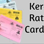 "[Status] Kerala Ration Card List 2021""Apply Online , PDS New List"