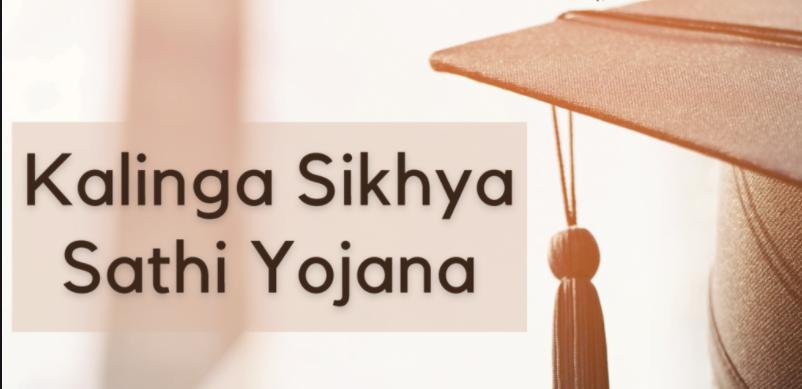 Kalinga Sikhya Sathi Yojana