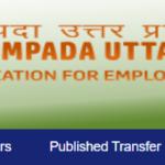मानव सम्पदा पोर्टल उत्तर प्रदेश Manav sampada Uttar Pradesh
